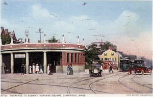 Harvard Square Station Roundhouse postcard